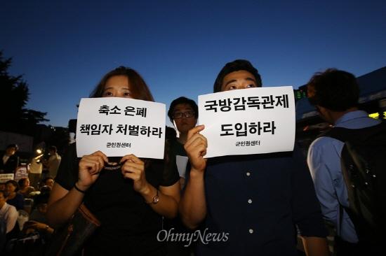 사진-오마이뉴스